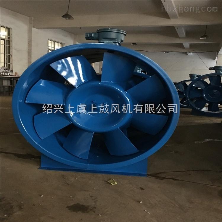 SJG管道式斜流風機