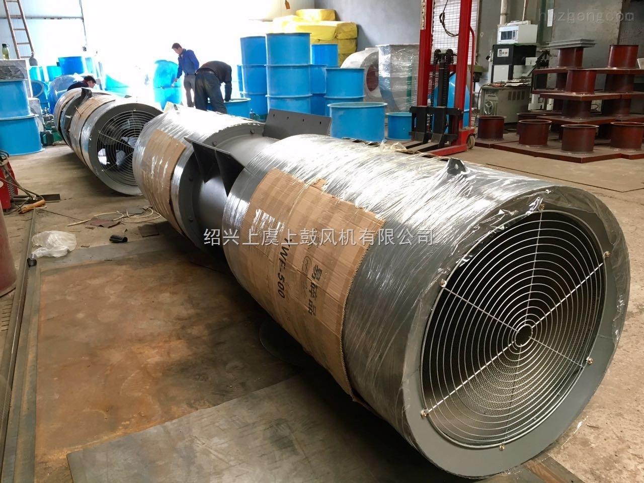 SDS(R)-7.1-2P-6-30°隧道射流式消防高溫排煙風機含2D消聲器