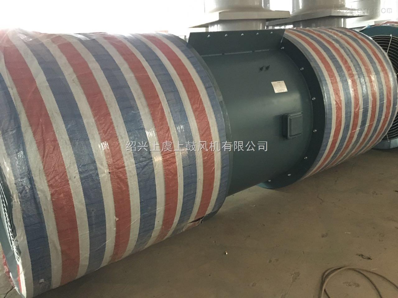 SDS(R)-10-4P-8-27°-18.5kw雙向隧道射流風機含3C消防認證