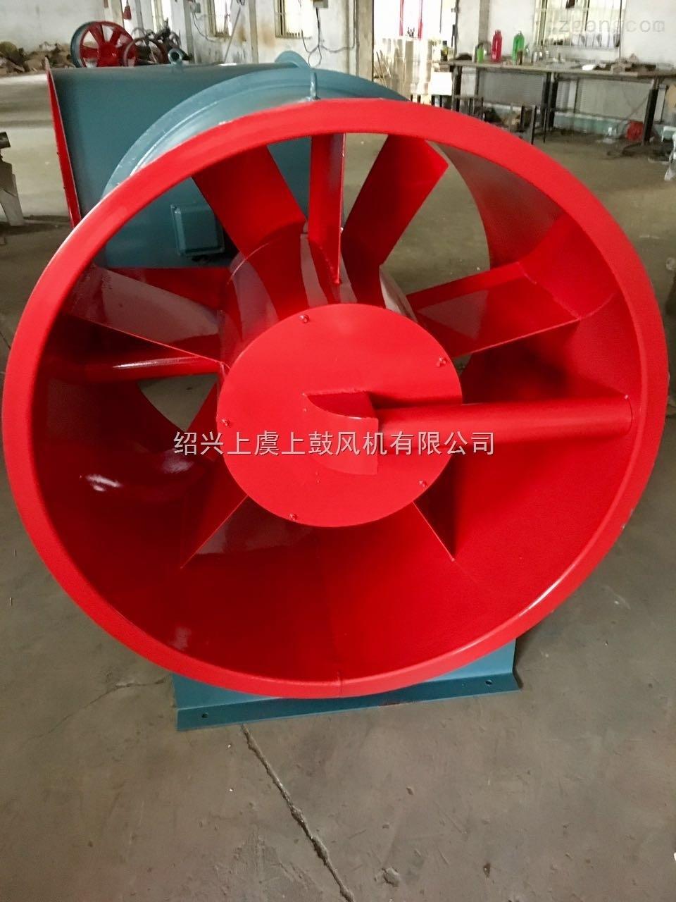 XGF(HTF)軸流式消防排煙風機