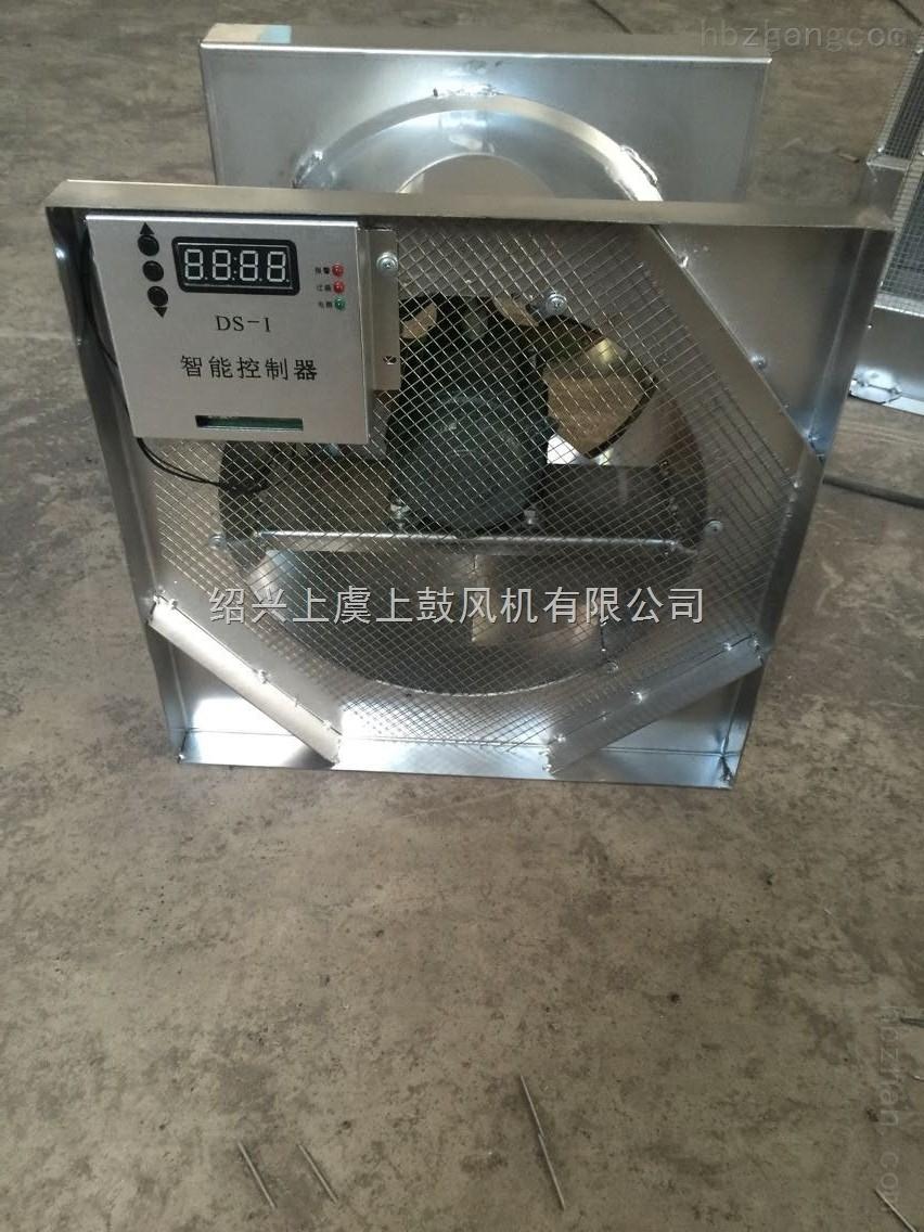 變電站智能溫控軸流風機ZTF-4/G/ZS-0.25