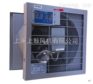 ZTF-3F/ZS-ZTF-5F/ZS變電站智能型低噪音風機