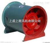 HTF(A)-II-10雙速高溫消防排煙風機
