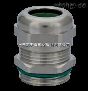 德國Hummel金屬電纜接頭(Hummel HSK-M-PVDF-PG cable gland)
