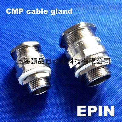 CMP-A2F系列防爆非鎧裝電纜密封接頭
