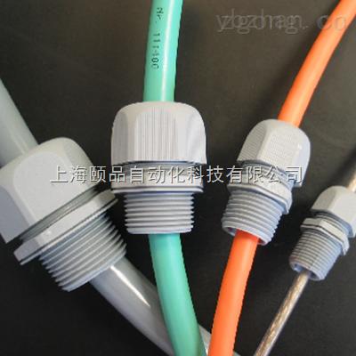 EPIN德國原裝進口IPON cable gland